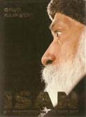 osho isan no footprints in the blue sky