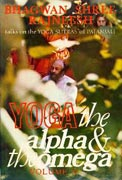 osho yoga the alpha and the omega vol 5